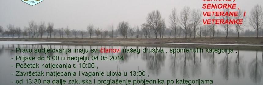t_1024_768_0_00_images_poziv_plovci_društvo